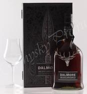 Dalmore 1263 King Alexander III