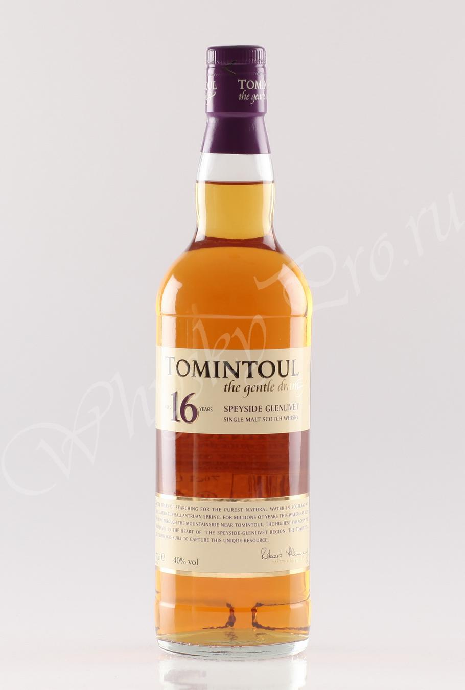 Шотландское виски своими руками