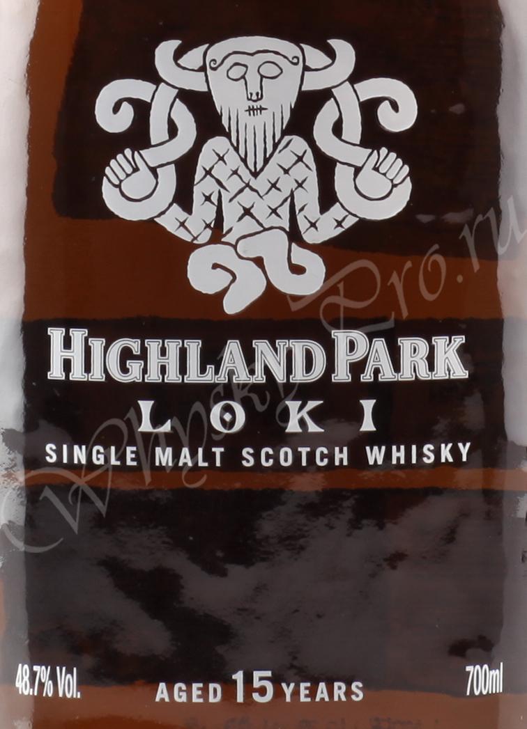 Highland Park Loki 15 years
