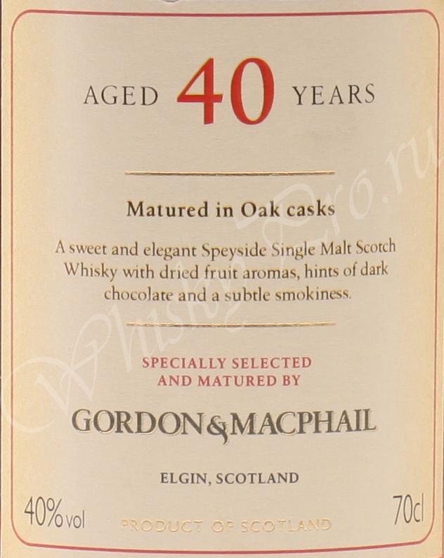 Macphails 40 years