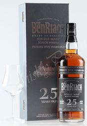 Benriach 25 years