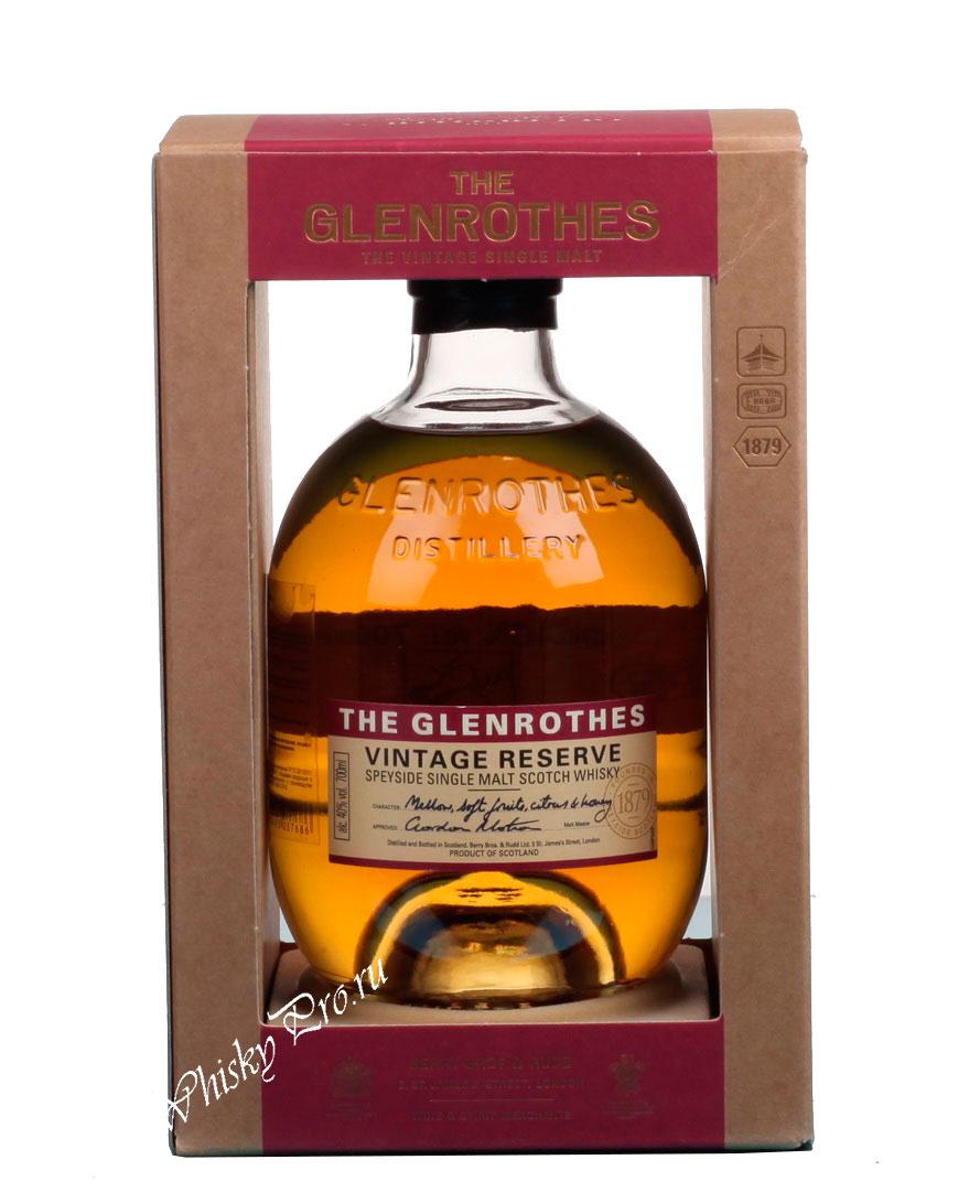Glenrothes Vintage Reserve 0,7l Виски Гленротс Винтаж Резерв 0,7л в п/у