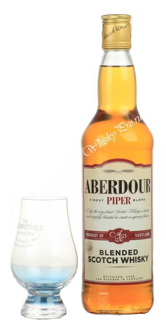 Aberdour Piper виски Абердор Пайпер