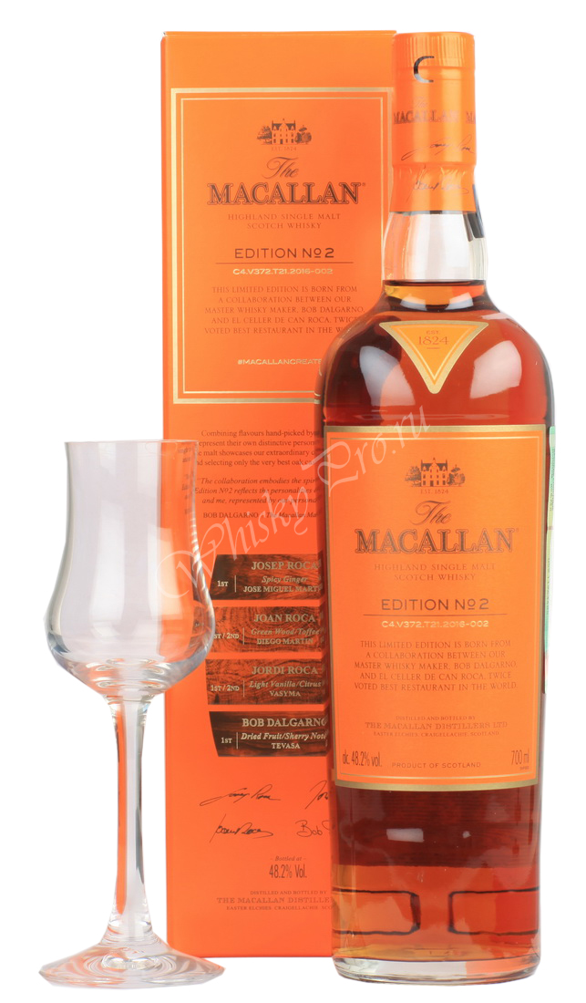 Macallan Edition № 2 купить