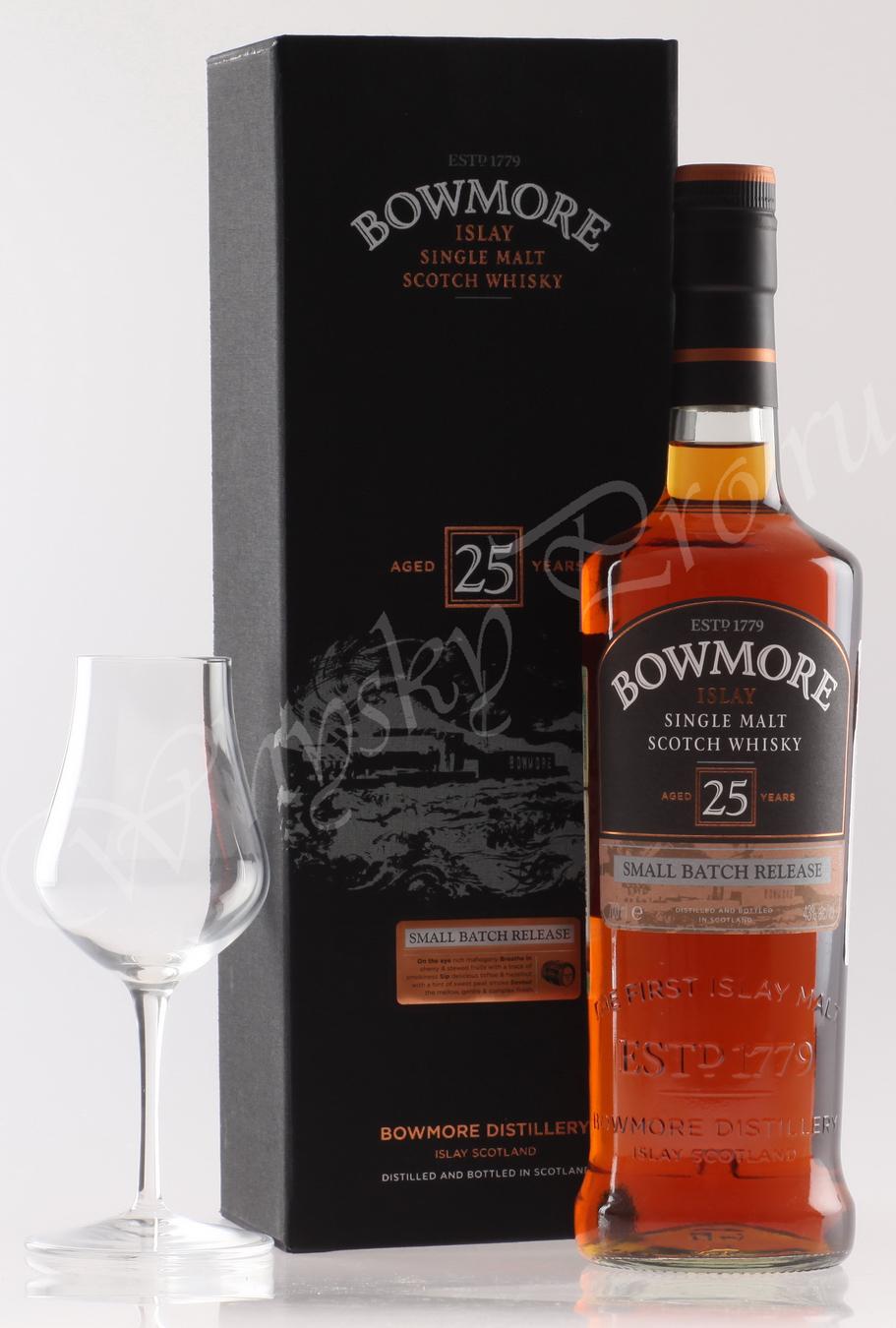 виски Боумор 25 лет Шотландский виски Bowmore 25 years