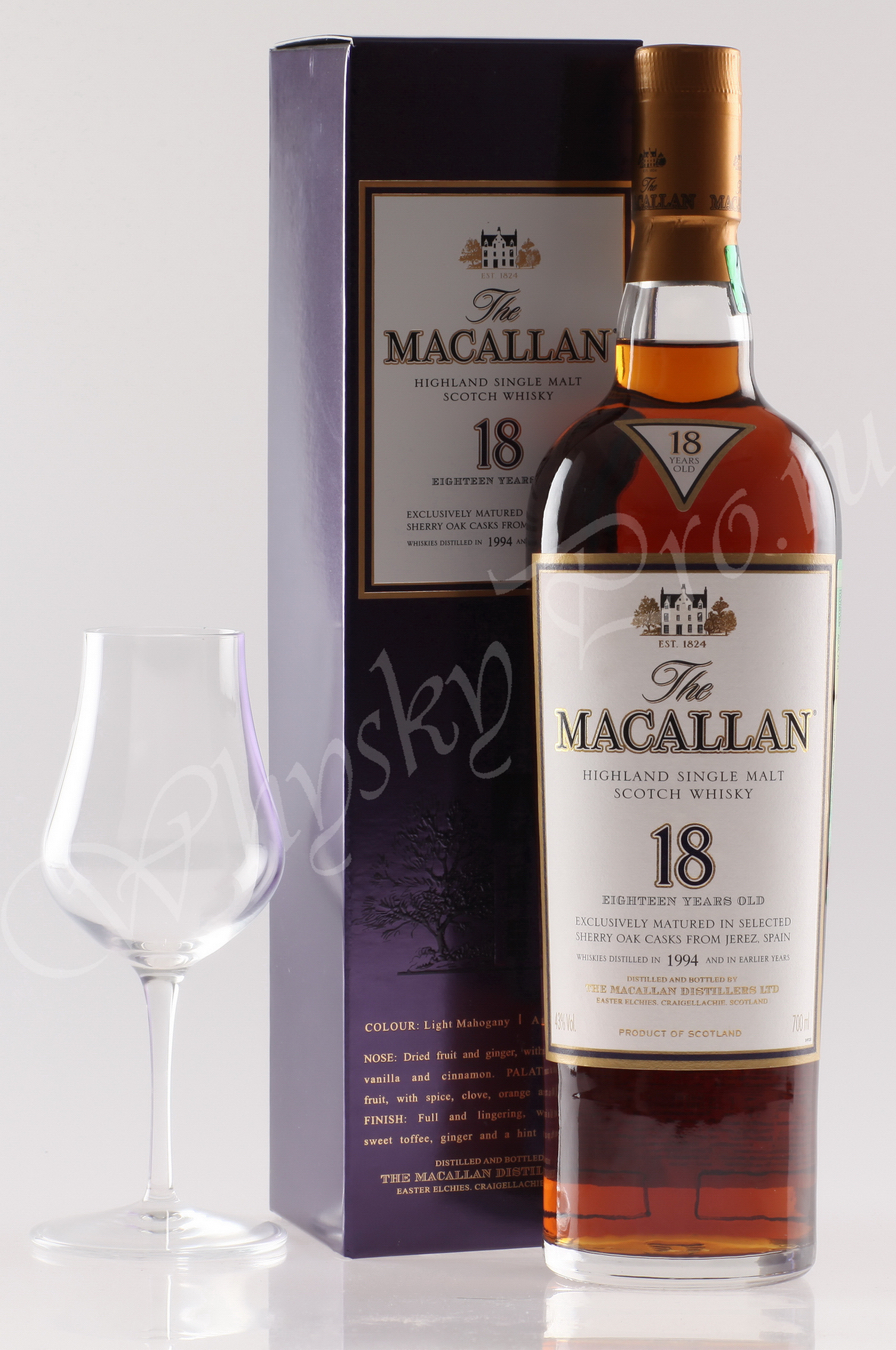 how to drink macallan 18