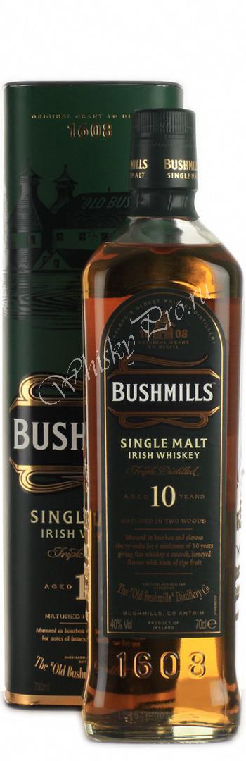 Ирландский виски Bushmills 10 years виски Бушмиллс 10 лет