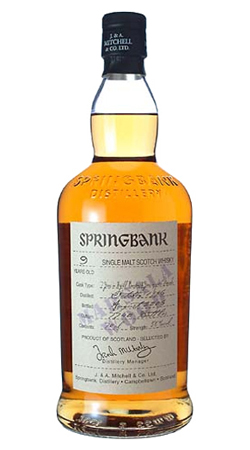 Шотландский виски Спрингбэнк выдержка 9 лет виски Springbank Marsala Wood finish