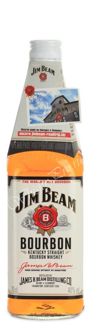 Whisky Jim Beam 4years, купить виски Джим Бим 4 года 40 градусов