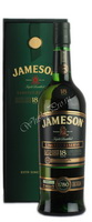 Jameson 18 years Limited Reserve
