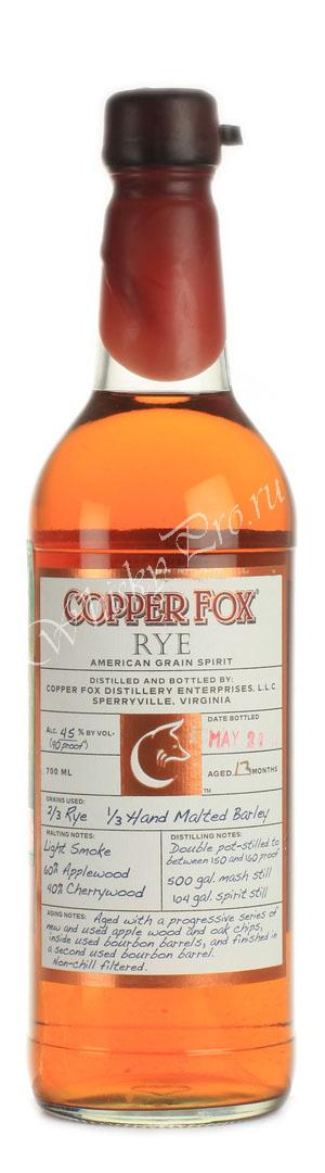 Виски Копер Фокс рай Американский виски бурбон Copper Fox Rye