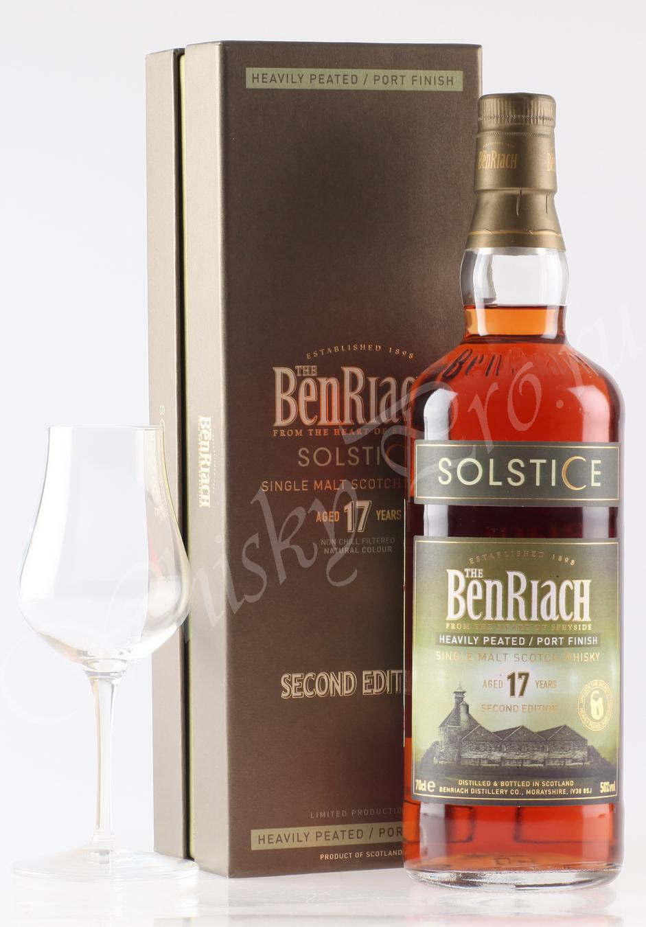 Виски Бенриах 17 лет Солстик шотландский виски Benriach Solstice