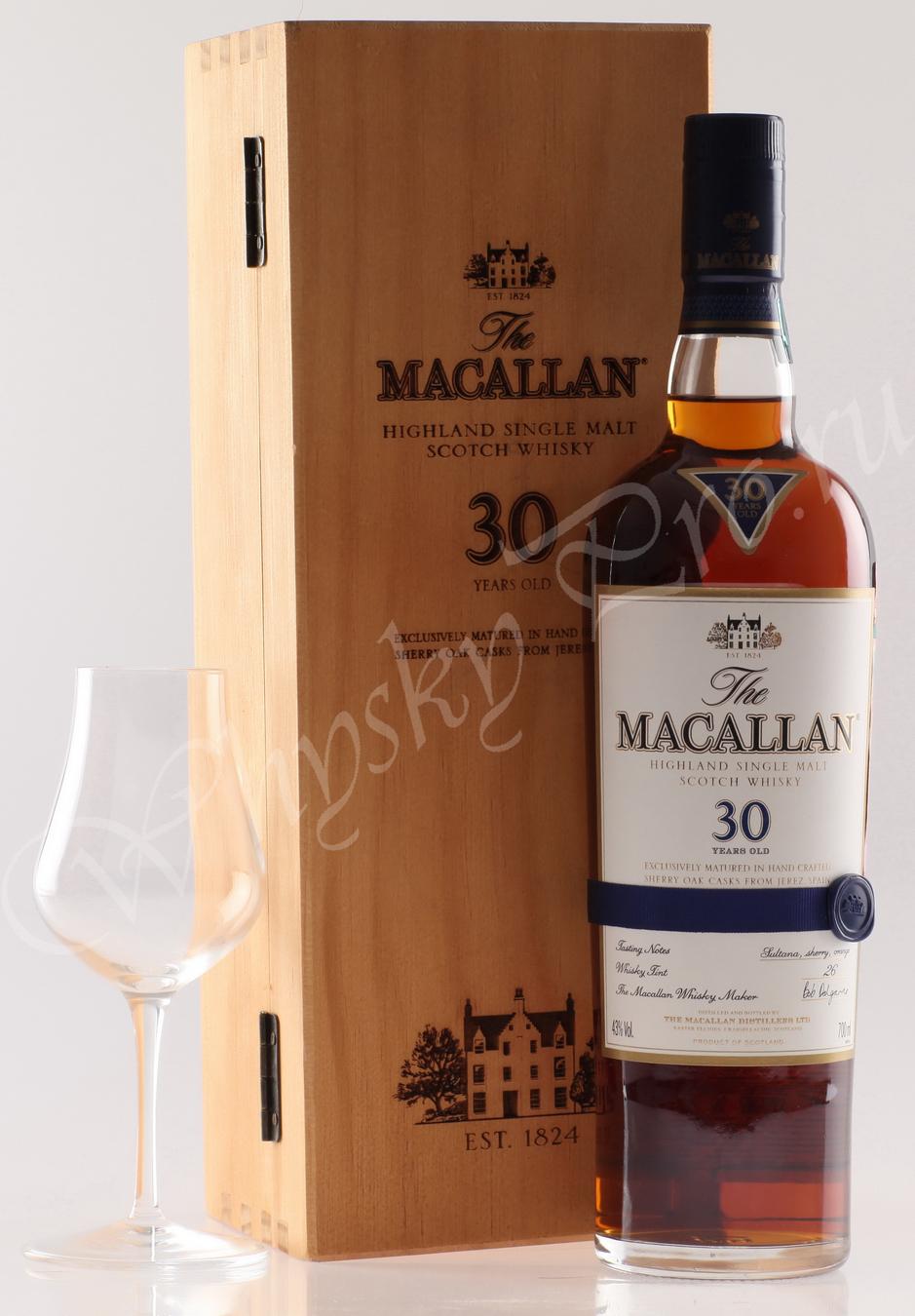 Виски Шотландский скотч виски Макаллан 30 лет Шерри Оук виски Macallan 30 years Sherry Oak