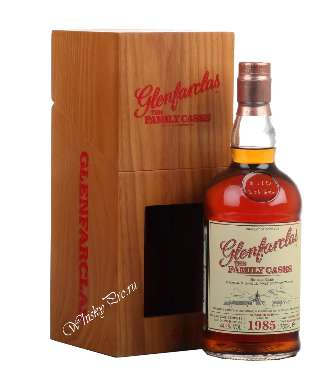Виски Гленфарклас Фэмэли Каскс 1993 г Шотландский виски Glenfarclas Family Casks 1993