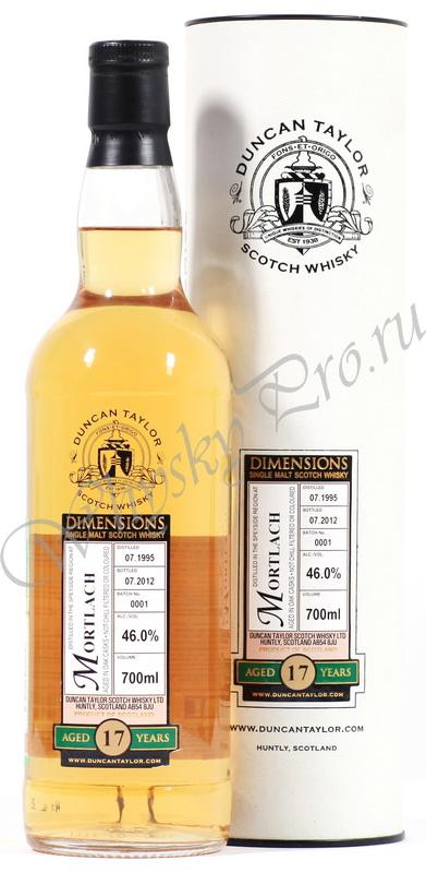 Виски Шотландский Мортлах 17 лет виски Mortlach Duncan Taylor 17 years