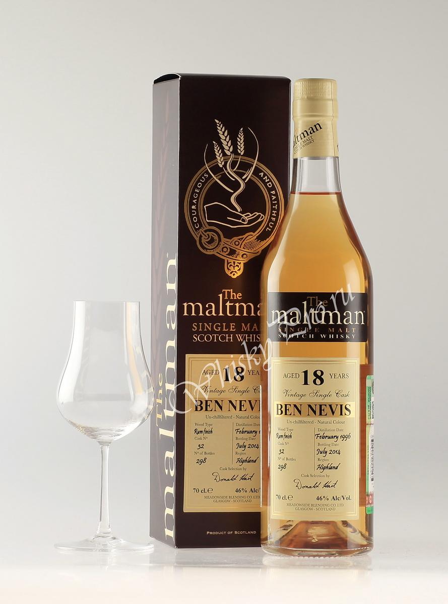 Виски Молтман Бен Невис 18 лет Шотландский виски Maltman Ben Nevis 18 years