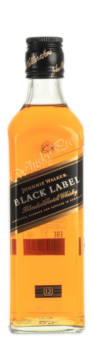 Johnnie Walker 12 years Black Label Шотландский виски Джонни Уокер Блэк Лейбл 12 лет 0,375