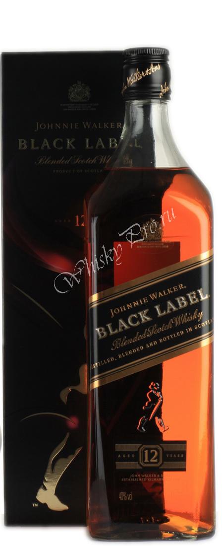 Johnnie Walker Black Label 12 years шотландский виски Джонни Уолкер Блэк Лейбл 12 лет