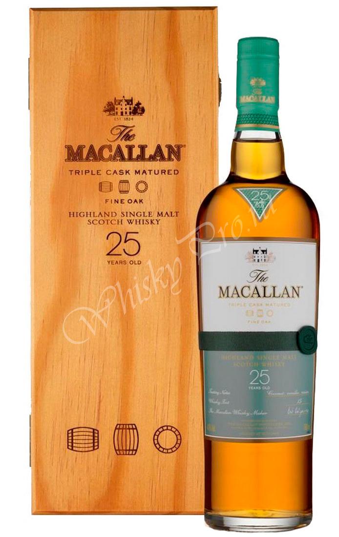 Macallan Fine Oak 25 years виски Макаллан Файн Оак 25 лет